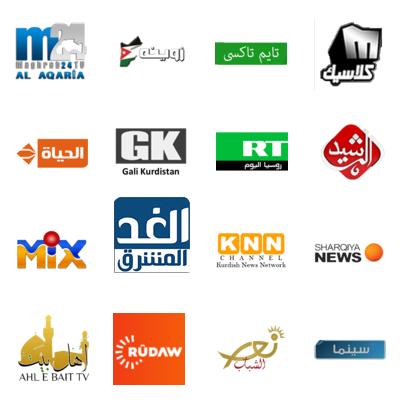 PupilHD Channels | Arabic, Turkish and Kurdish TV Channels